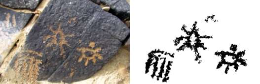 rock art interpretation astronomy archaeology news. Ancient moon calendar Negev Desert Rock Art