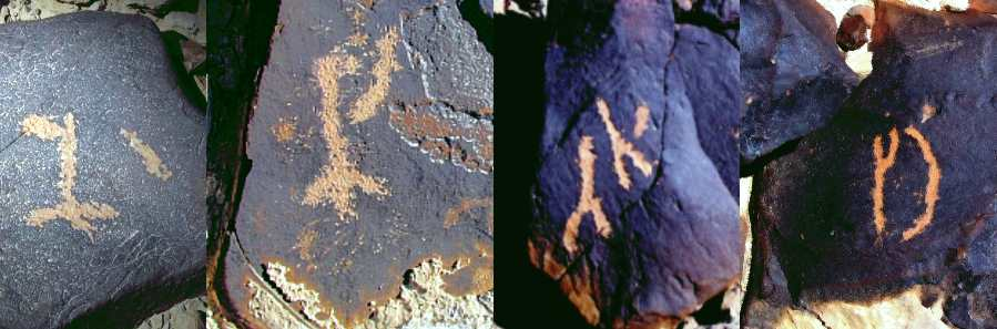 rock art Names of Israel God