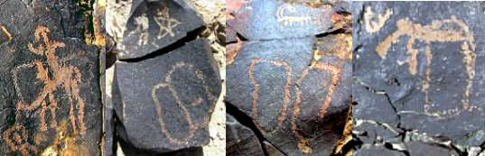 footprint conneion to gate rock art