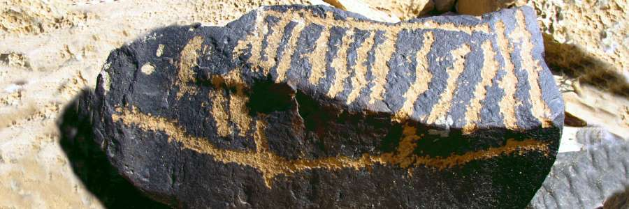 Rock Art research mythology news. afterlife bird and ship rock art