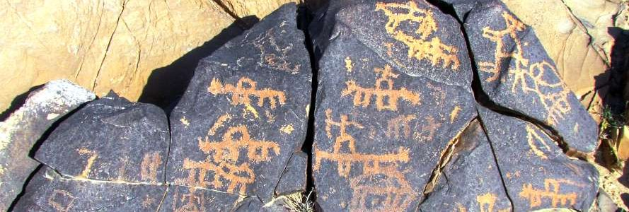 rock art interpretation research archaeology news and deciphering