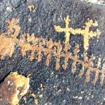 rock art research news. moon calendar rock art